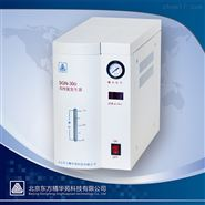 SGN-300实验室高纯氮发生器 北京气体发生仪