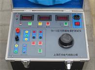 PM87-JB-II微机继电保护测试仪