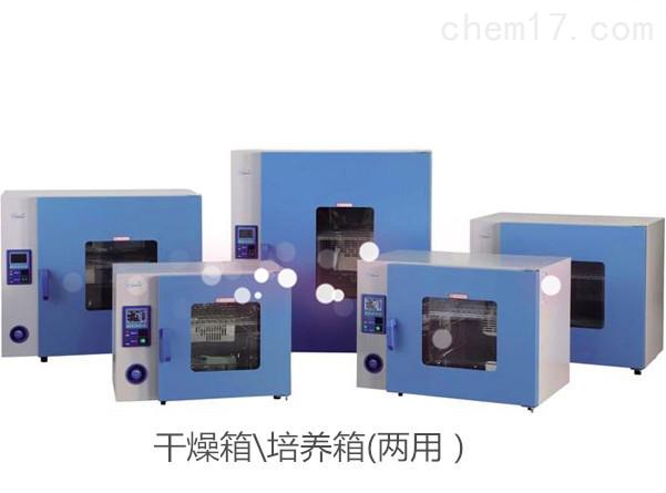 PH-030(A)干燥/培养(两用箱)一恒PH-030(A)干燥箱