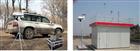 美國進口戴維斯便攜式無線自動氣象站價格