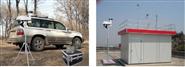 美国进口戴维斯便携式无线自动气象站价格