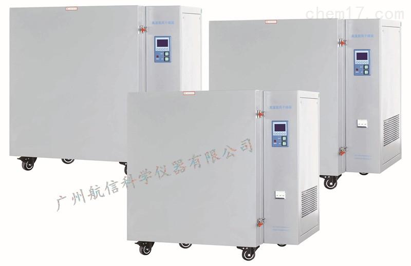 400℃高温烘箱 BPG-9760AH高温鼓风干燥箱