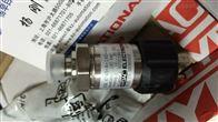 德国BURKERT插入式电磁流量计086564R现货