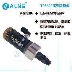 TS5620系列隔膜閥