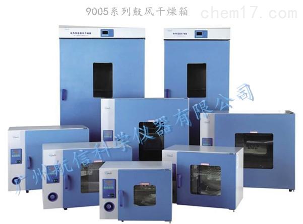 鼓风干燥箱DHG-9055A/上海一恒微电脑数控