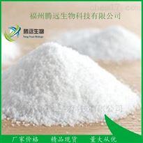 医药级苯甲酸|消毒防腐剂原料药厂家价格