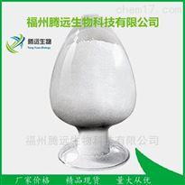 对羟基苯甲酸甲酯钠|防腐剂原料厂家价格