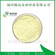 荧光增白剂CBS-X洗涤类原料厂家批发