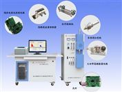 QLHW2000南京麒麟直供高频红外碳硫仪