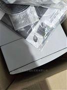 德國RITTAL電器柜配件德國原裝正品