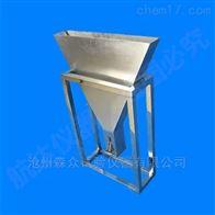 ZMS-A自密实混凝土仪器L型箱VU型试验仪厂家