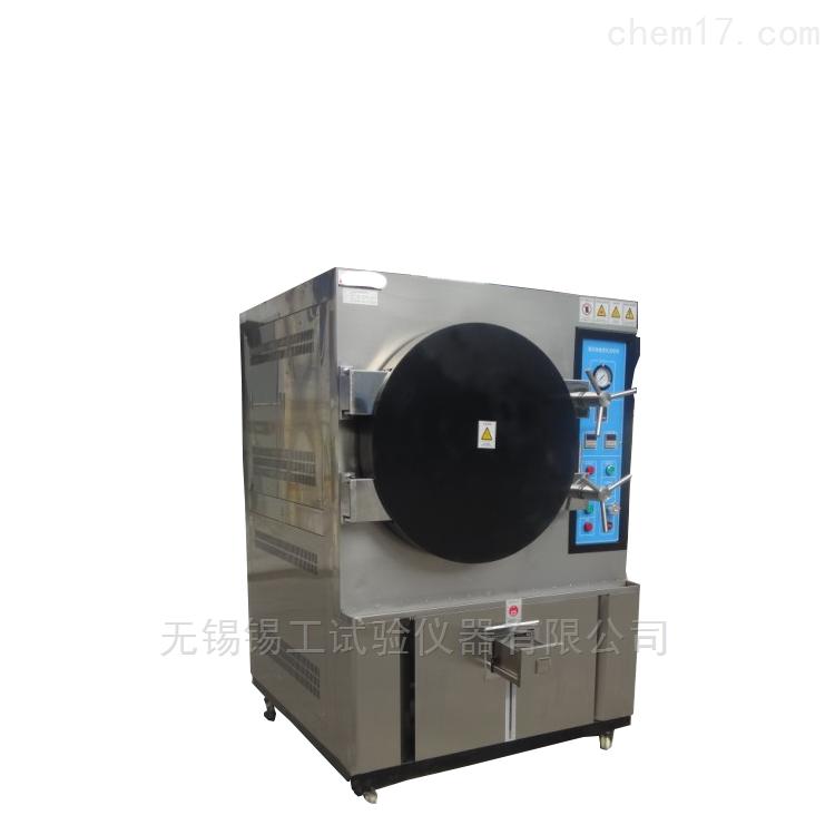高壓蒸煮儀PCT試驗機
