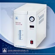 SGHK-500氢空气体发生器 高纯氢空发生仪