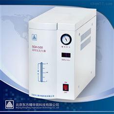 东方精华苑SGHK-500氢空一体机