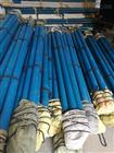 沈降管、沈降測量管、沈降廠家北京