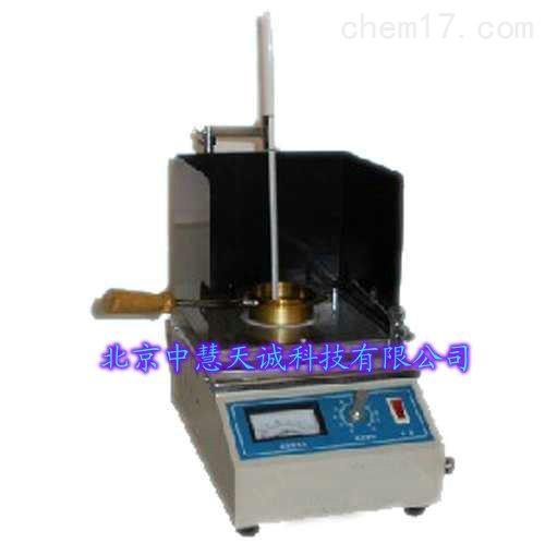 石油产品闪点和燃点测定仪