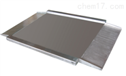 化工厂用1吨不锈钢电子秤(磅秤厂)