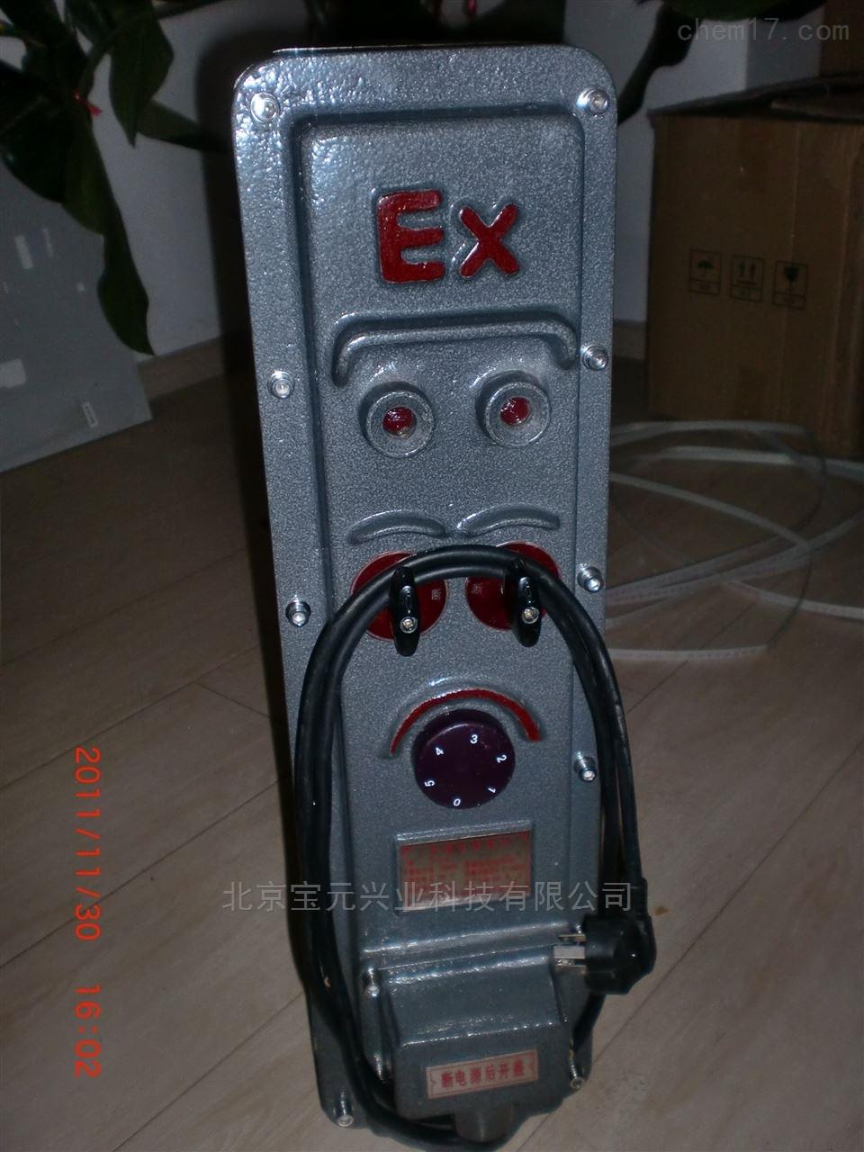 防爆电暖器、防爆油汀电暖气、工业防爆
