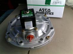ASCO脉冲阀,ASCO中国直销商