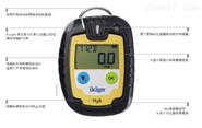德尔格Pac® 6000单一气体检测仪