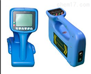 PQWT-GX900多功能地下管线探测仪