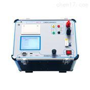 HZFA-II 互感器伏安特性测试仪