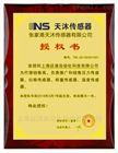 原装正品假一罚十NS-WL5上海天沐传感器