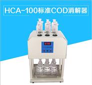 实验室传统COD消解器