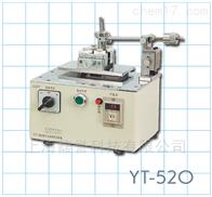 YT-520镜片摩擦试验机