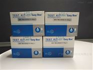 氯离子含量测定试剂盒