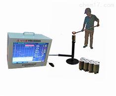 炉前铁水质量管理仪碳硅锰检测仪