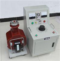 TC-10高压试验变压器
