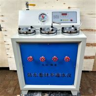 DTS-96石油沥青油毡DTS-96防水卷材不透水试验仪