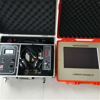 MS-801C电缆故障测试仪