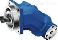 AA2FO 系列 6x德国大奖rexroth柱塞泵定量泵