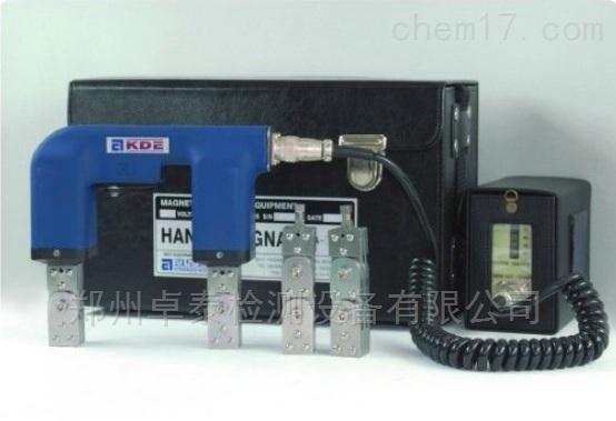 MP-A2D郑州电池包直流型手持式磁粉探伤仪