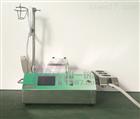 智能无菌集菌仪ZW-808A微生物限度检测仪