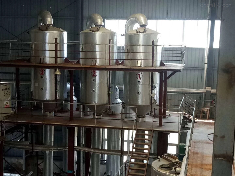 回收钛材质蒸发器二手钛材质蒸发器回收价格