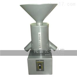 LXFY-2电动离心式分样器