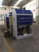 山东次氯酸钠发生器的日常保养与维护措施1