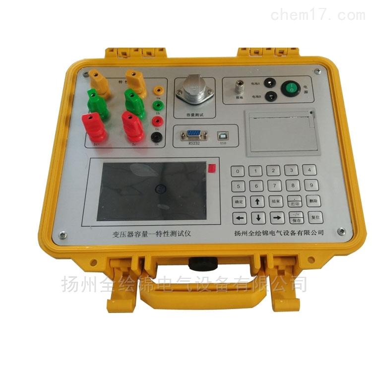 变压器容量空负载损耗测试仪