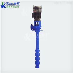 RJC 型系列冷热水长轴深井泵水厂用泵