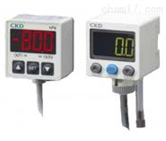 进口日本喜开理CKD空气用压力传感器