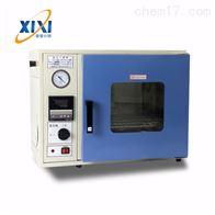 DZF-6020真空干燥箱厂家直销 图片 维护 作用