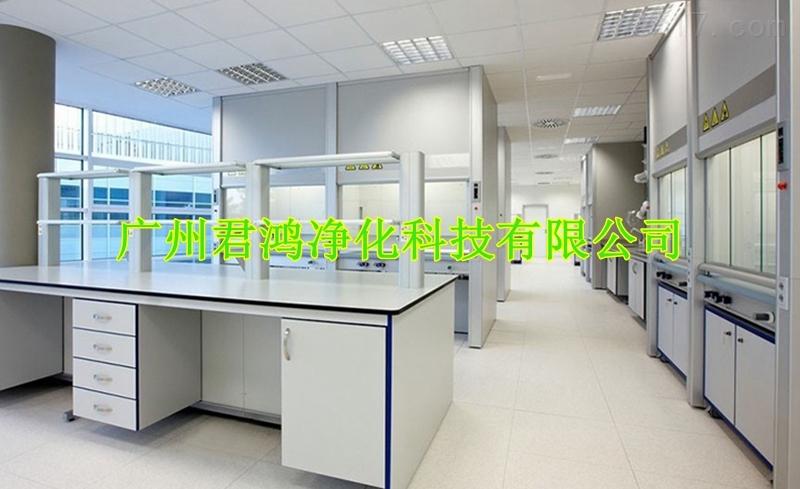 细胞培养室实验室装修工程