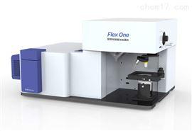 Flex One北京 顯微光致發光 光譜儀