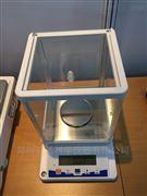 JA103P分析电子天平