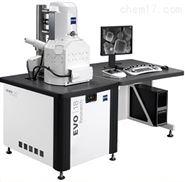 EVO 18分析型扫描电镜