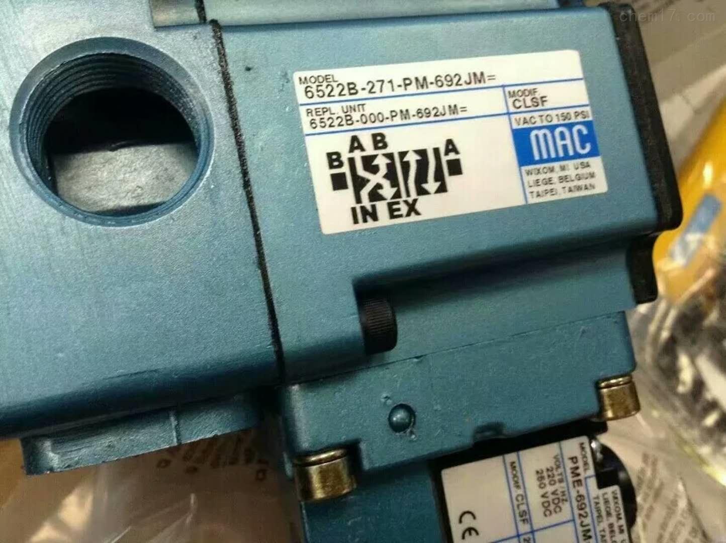 美国MAC电磁阀现货销售