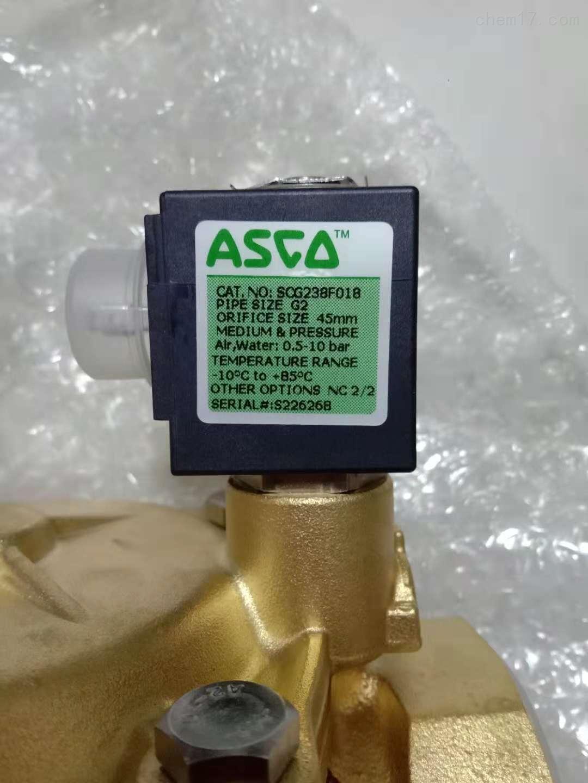 美国ASCO脉冲阀厂家报价